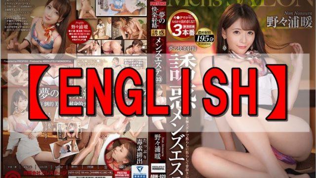 Japanese Porn English